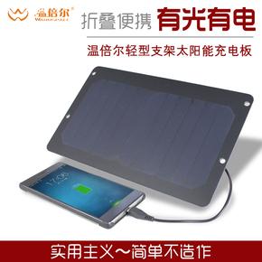 太阳能手机移动电源6瓦支架充电宝高效USB超薄1A便携通用小巧存电