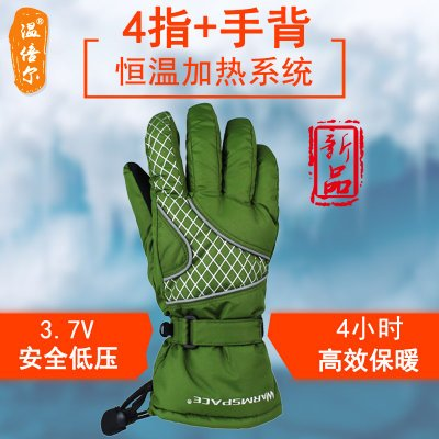 温倍尔旗舰店充电电热手套 USB手指发热暖手宝保暖恒温4时男女款品牌排行榜