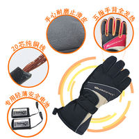 Wenbel electric gloves motorcycle five fingers heating USB charging gloves to keep warm 6 hours hand warmers wash water temperature