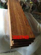 老榆木楼梯板楼梯踏步板桌面板隔板窗台板装饰板