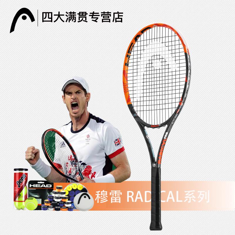 海德HEAD Gra radical XT L4 穆雷专业网球拍 碳素男/女款