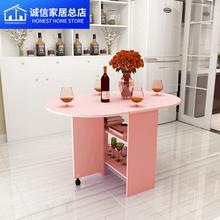简易可折叠餐桌 椭圆形可折叠 伸缩简约饭桌 小户型自由组合家具