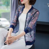 玖姿兰女装正品2019夏装短外套蕾丝镂空薄款宽松大码棒球服女开衫