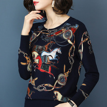 2018 autumn and winter from Ordos cashmere sweater women's sweater middle-aged loose large size thin print sweater