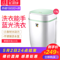 自动桶洗衣机