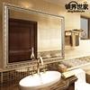 欧式浴室镜防水