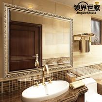 壁挂卫生间带灯镜子卫浴镜洗手盆挂墙镜灯镜LED法兰棋无框浴室镜