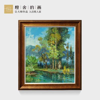 欧式山水风景油画 竖版玄关画发财树有框原作版画 胡国良生机树