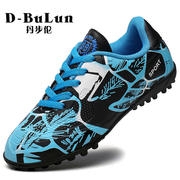 Dan Bulun broken nail soccer shoes student non-slip boy girl leather foot child children youth soccer shoes