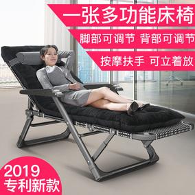 躺椅折叠午休午睡床懒人沙发单人靠背沙滩便携靠椅子阳台家用休闲