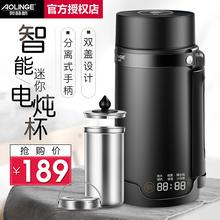 2人 办公室电炖养生杯自动加热小型便携式煮粥烧水旅行电热水杯1