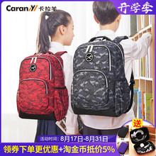 韩版 休闲旅行背包 卡拉羊双肩包男女大高中学生书包小学生初中时尚
