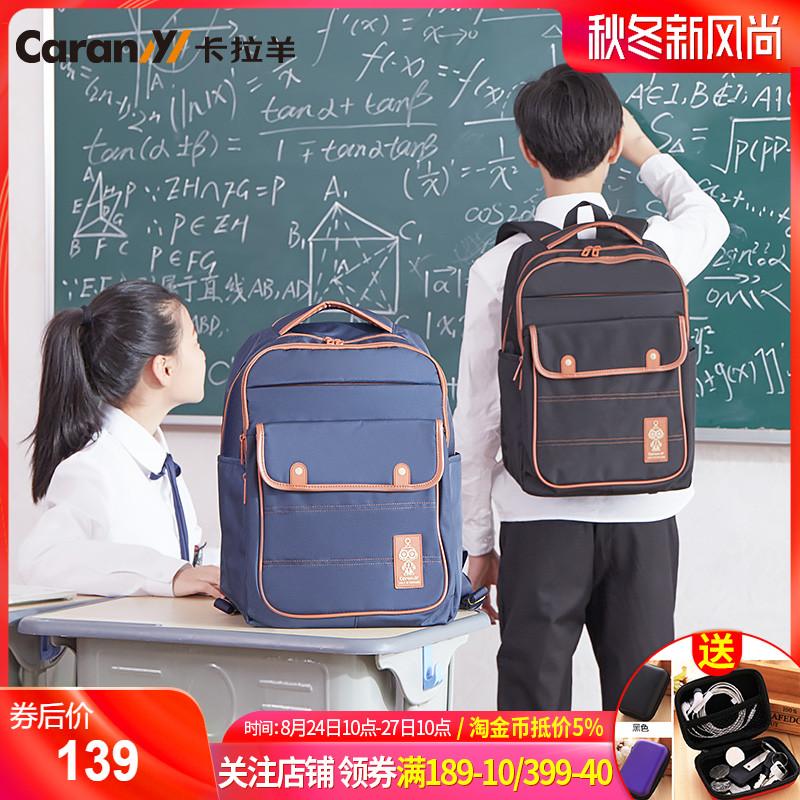 Школьные рюкзаки Артикул 584989098186