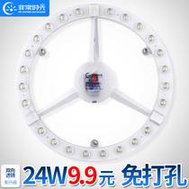 LED大功率灯泡球泡玉米灯e27e40大螺口光源家用B22节能工厂路灯