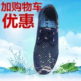 Authentic old Beijing cloth shoes summer men's shoes breathable mesh shoes with deodorant casual shoes middle-aged men's shoes are not stinky feet