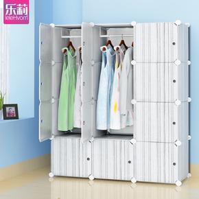 简易塑料衣柜成人自由组合组装拼装收纳柜简装家用树脂多功能加固