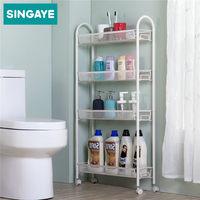 心家宜 缝隙收纳架层架置物架冰箱间隙架厨房浴室可移动收纳架