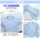 Summer cotton easy to wear off care clothing fracture 瘫痪 bed patient elderly sick clothes service clothing breathable sweat