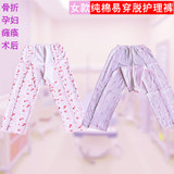 Fracture patient care pants men and women easy to wear de-sick number clothing elderly paralysed bed care clothes pajamas