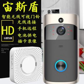 无线家用可视对讲门铃WIFI手机远程高清猫眼监视器智能视频免打孔