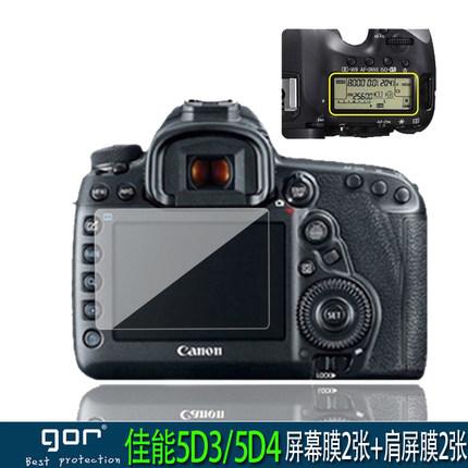 GOR 佳能5D3高清贴膜 5DM4相机屏幕保护膜 5D MARK III IV肩屏膜