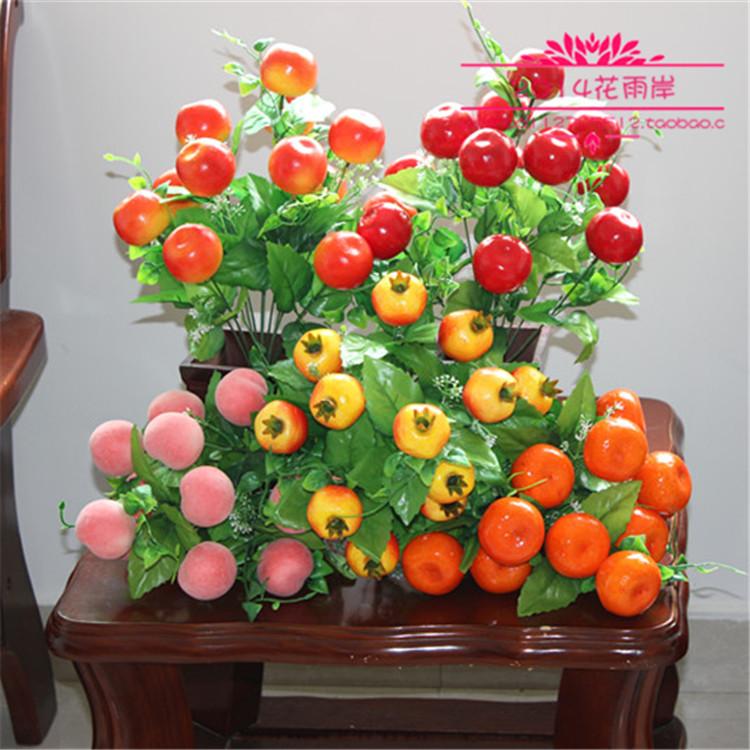 Искусственные цветы и фрукты Артикул 41108772684