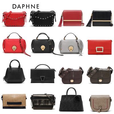 Daphne/达芙妮小方包潮流铆钉装饰磁扣斜挎女包单肩斜跨女包系列