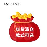 Daphne/达芙妮折扣女鞋女靴子短靴中高跟时尚女短靴马丁靴系列
