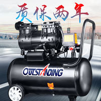 Otis woodworking gas pump household small air pump 220V spray paint decoration air pump oil-free silent air compressor