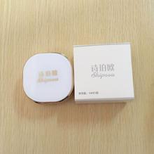 蜂浆纸hha四季优美同款氨基酸卸妆洁面纸深层清洁试用100片装加工