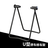 Bicycle parking rack mountain bicycle U-shaped frame display frame dead fly maintenance frame accessories road bike fixed bracket