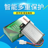 Electric vehicle converter 60v72v96V120V48V to 12V DC DC voltage battery car converter universal