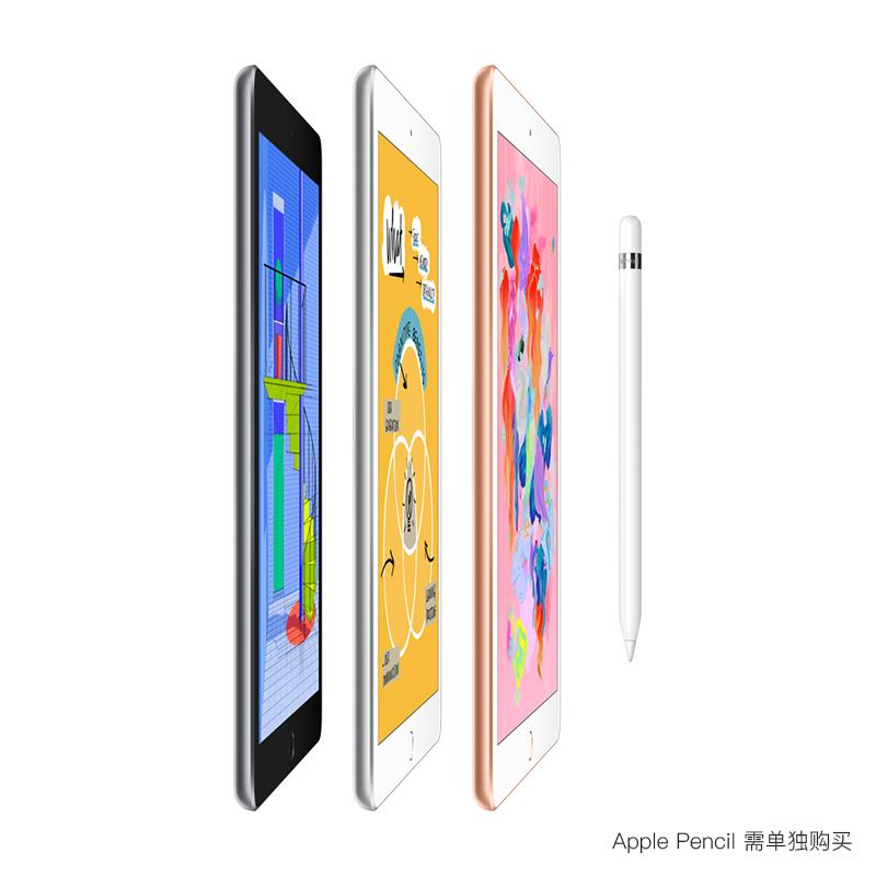 [3期免息][两年保修]Apple/苹果 iPad 2018款 9.7英寸wifi新款平板电脑32G/128G 正品国行新品官方授权旗舰