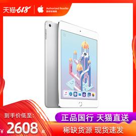[12期分期]Apple/苹果 iPad mini 4平板电脑 7.9英寸金属轻薄智能电脑128G Wifi版高清迷你便携式苹果平板图片