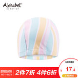 Aefabe kids 2019 summer new children's swimming cap men's and girls waterproof professional swimming hat 131Y002