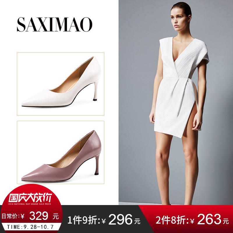 羊皮白色单鞋