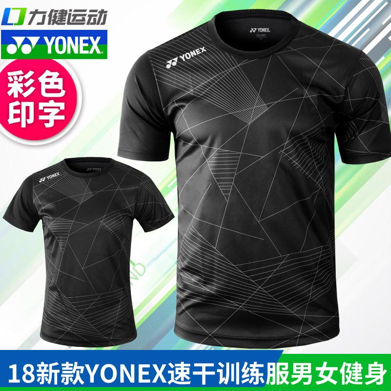 新款yonex羽毛球服