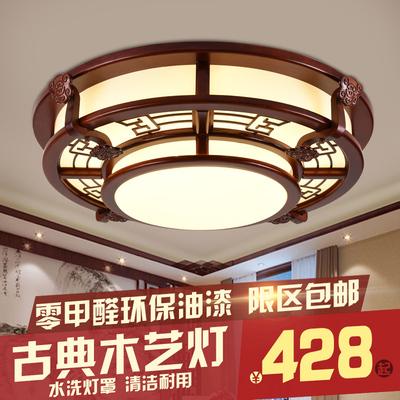 现代中式吸顶灯客厅灯卧室书房实木仿古羊皮大气圆形led中式灯2018新款