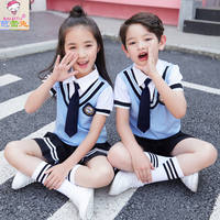 Kindergarten Garden Service Summer Graduation Photo Set British Wind Summer Pupil Class Service Korean Children's School Uniform Movement