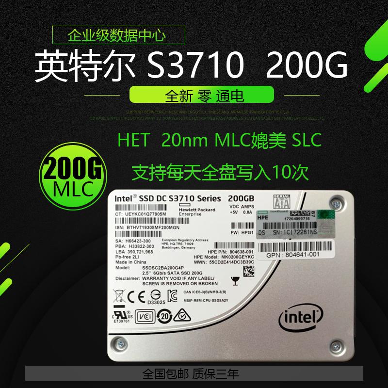 SSD диски Артикул 575394871484