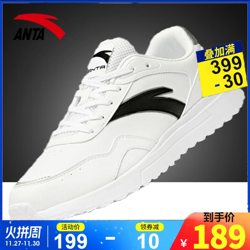 安踏男鞋板鞋运动鞋男冬季皮面复古慢跑鞋官网旗舰男士小白白鞋男