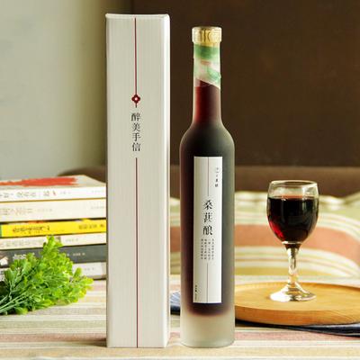 桑葚酒桑果酒8度甜酒低度女士果酒420ml装送礼盒装包邮古镇特产