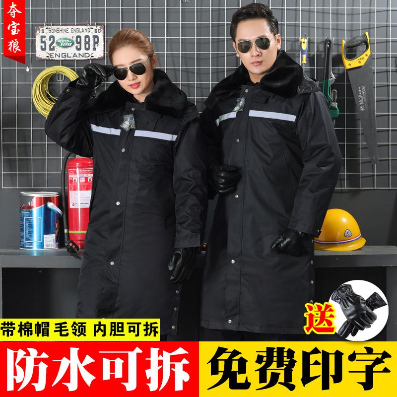 Камуфляжные куртки / пальто Артикул 22420935233