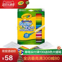 绘儿乐crayola20色细头儿童可水洗水彩笔安全画笔套装58-8106