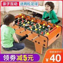 6周岁5智力4男童8桌球12小孩7男孩10岁桌上足球9 益智儿童玩具图片