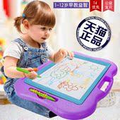 儿童画画板磁性写字板宝宝婴儿小玩具1-3岁2幼儿彩色超大号涂鸦板