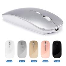 适用小米联想小新苹果微软无线鼠标笔记本静音无声可充电蓝牙鼠标