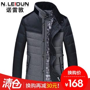 诺雷敦商务休闲男士羽绒服短款 中老年羽绒服男加厚保暖冬装外套