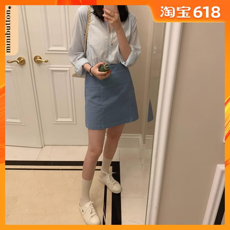 韩国代购女装短裙2019夏季新款 天蓝色拉链高腰A字半身裙Z-MY16