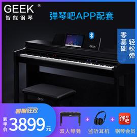智能钢琴GEEK极客专业88键重锤数码成人儿童初学者家用电子电钢琴图片